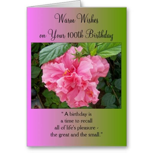15 best 100 Year Old Birthday Cards images – 100th Birthday Greetings