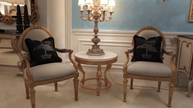 …  offering balance and an aesthetically pleasing blend of characteristics. In fact, the linear and geometrical  Neoclassical style is tastefully and expertly united with objects of grander and more elaborate Baroque forms.