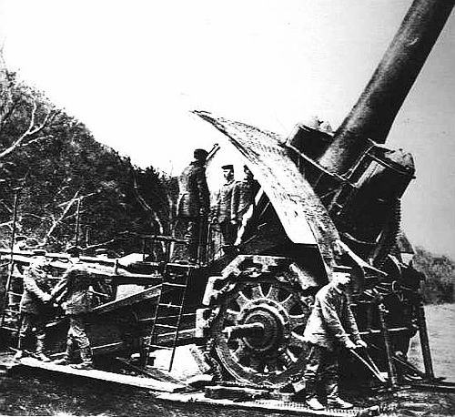 This is the legendary (and aptly nicknamed) 'Big Bertha,' the super-heavy howitzer used by Germany in World War I. Developed on the eve of the Great War, this 42cm howitzer was used to crush the Belgian fortresses in 1914