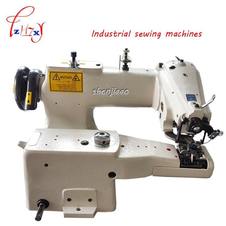 Industry blindstitch sewing machine, Direct Socket transfer, gloves, BateRpak neck sweater, cuff, Sewing machine pants 220 V #Affiliate