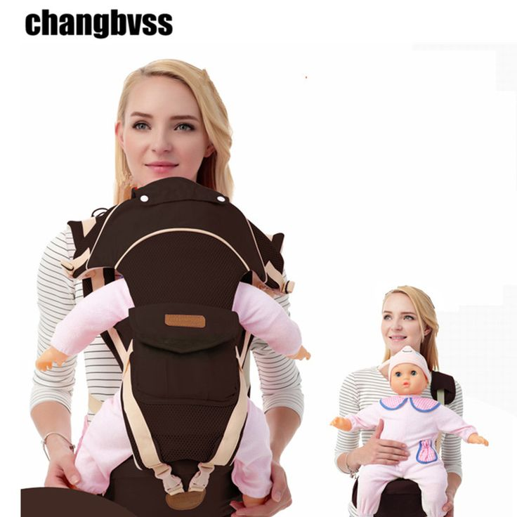 Newborn Infant Carriers Multi functional  Breathable Baby Backpack 0~48M Baby Sling Waist Stool mochila infantil bebe manduca