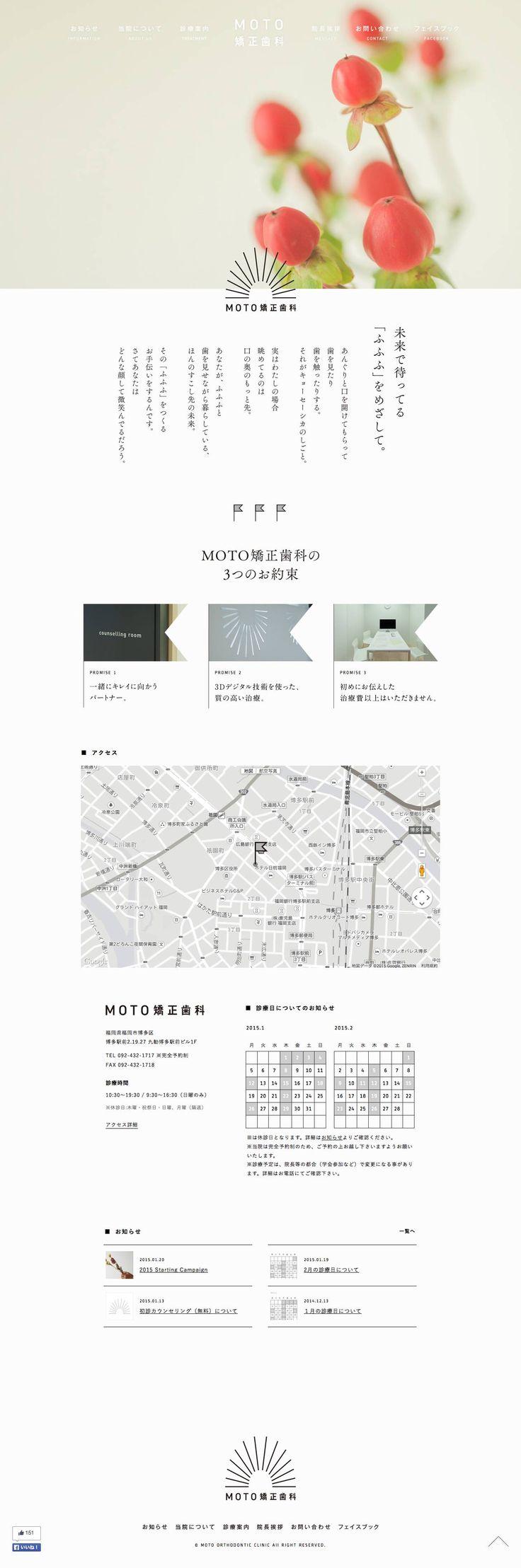 http://moto-od.jp/