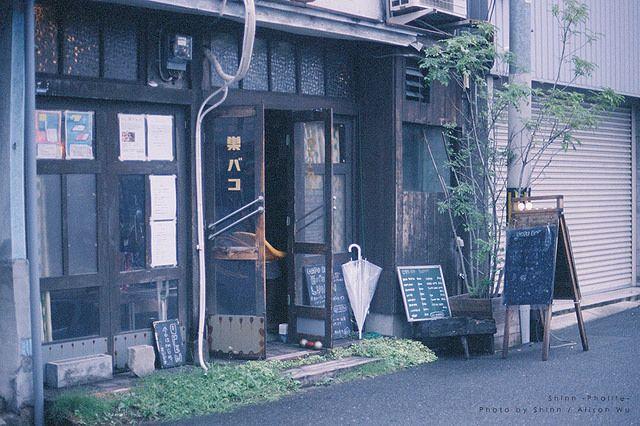 Untitled   *Shinn   Flickr