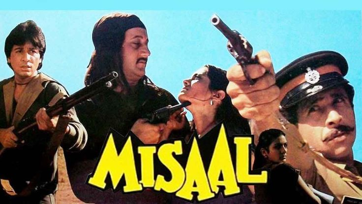 Free Misaal (1985) Full Hindi Movie | Naseeruddin Shah, Anupam Kher, Vijayata Pandit Watch Online watch on  https://www.free123movies.net/free-misaal-1985-full-hindi-movie-naseeruddin-shah-anupam-kher-vijayata-pandit-watch-online/