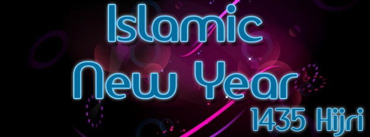 Islamic New Year Muharram SMS Wishes 2014