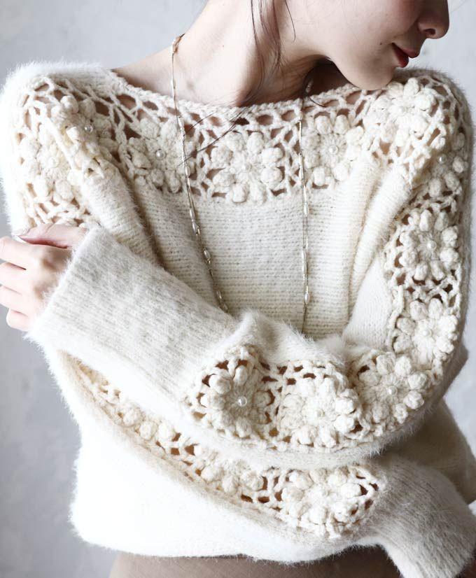 Wool Handwork Knitting Models, # electriccovercovermodels-description # electriccover …  – Örgü Modelleri