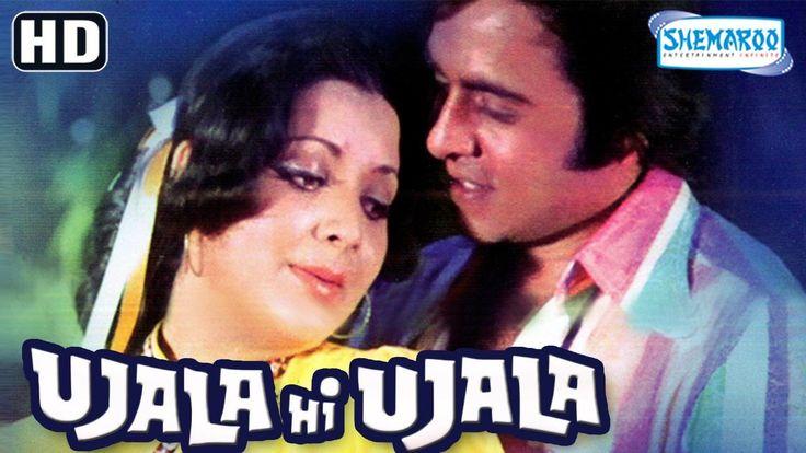 Watch Ujala Hi Ujala HD (With Eng Subtitles) - Ashok Kumar - Vinod Mehra - Yogita Bali - Mehmood watch on  https://free123movies.net/watch-ujala-hi-ujala-hd-with-eng-subtitles-ashok-kumar-vinod-mehra-yogita-bali-mehmood/