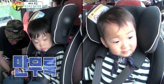Chu Sarang Leaves Man Se Heartbroken as She Moves on to Min Gook?