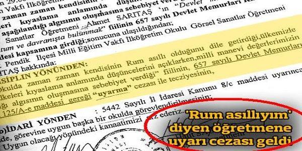 Δάσκαλος στην Τουρκία δήλωσε πως είναι... Ρωμιός και τότε... αλίμονό του!
