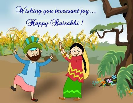 Wishing You all a Happy ‪#‎Basakhi‬.......