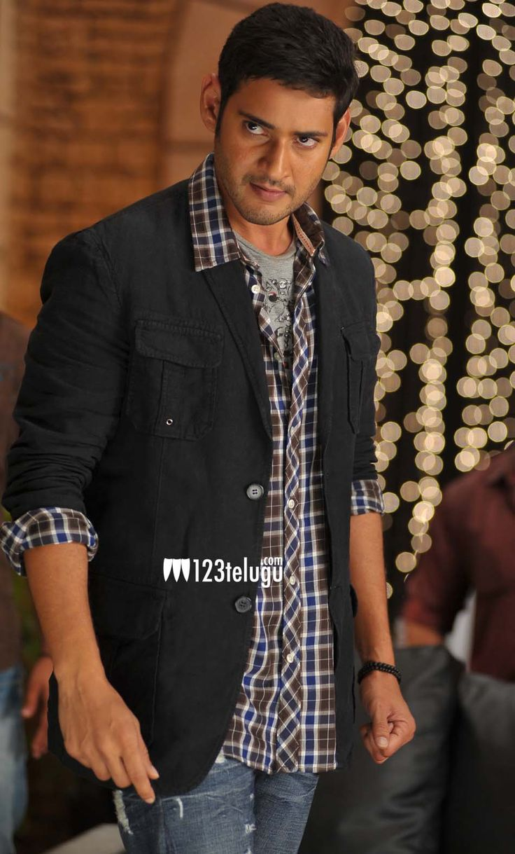 Businessman Mahesh Babu
