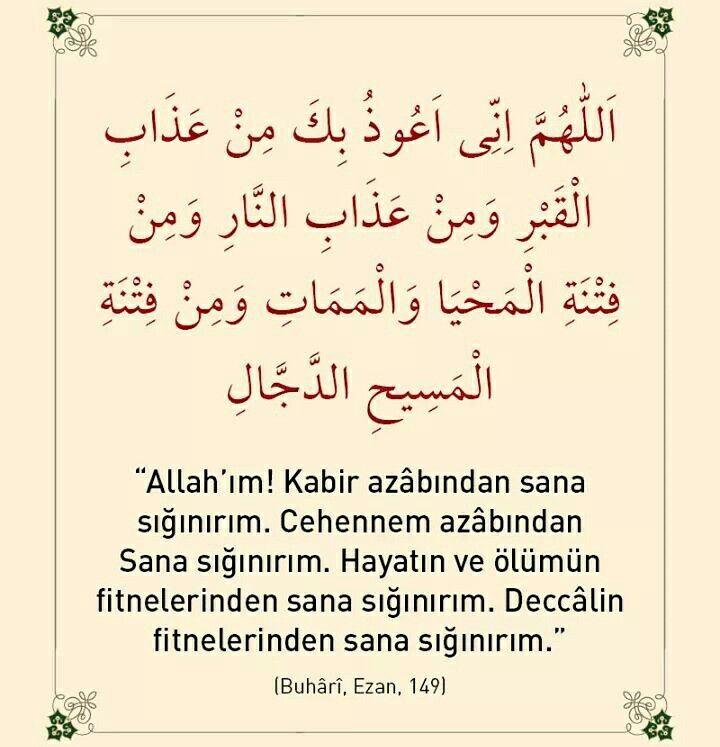 ☝ Allahım!  Kabir azabından sana sığınırım. Cehennem azabından sana sığınırım.  Hayatın ve ölümün fitnelerinden sana sığınırım. Deccalin fitnelerinden sana sığınırım.  [Buhari]  #buhari #hadis #islam #kabir #ölüm #azap #cehennem #ateşi #hayat #deccal #fitne #Allah #dua #amin #hayırlıcumalar #ilmisuffa
