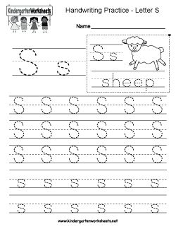 Letter S Writing Practice Worksheet
