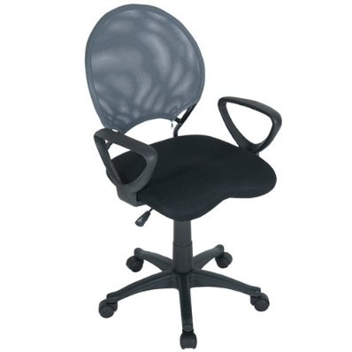 Levv Stanford Office Computer Chair £89.99