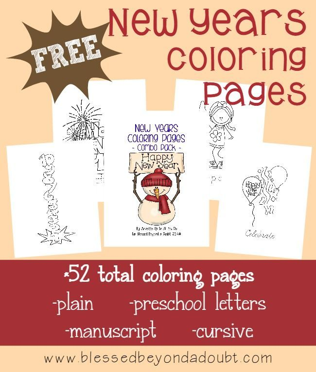 Free New Year S Coloring Pages Learning Homeschool