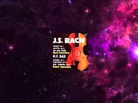 Бах  - Соната №1 для скрипки соло -  Борис Гутников