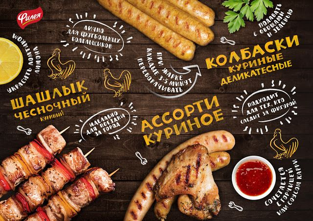 GrillMania on Packaging of the World - Creative Package Design Gallery