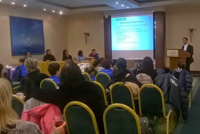Με επιτυχία διοργανώθηκε η ενημερωτική εκδήλωση του ΟΕΓΑ για την σωματική και ψυχική υγεία των παιδιών που αθλούνται