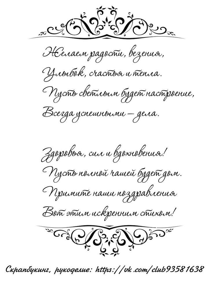 Картинки, надпись на открытку с днем рождения подруге без стихов