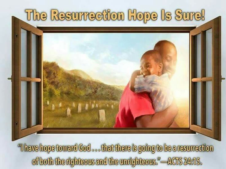 The resurrection hope is sure. - Acts 24:15.