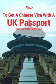 How to get a Chinese visa with a UK Passport. I found these tips on how to get a Chinese visa with a UK Passport so helful. If you're travellingto China then you will need to aply for a Chinese visa, this step by step guide tells you how to apply for a Chinese visa on a UK #passport. #chinatravelguide #Chinesevisa