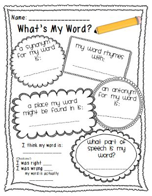 Recording sheet for a vocab guessing game. Students ask these questions about their word and then make a guess