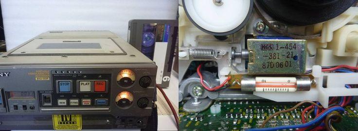 U-matic - Elektronika,tech,retro-hírportál