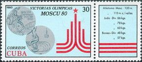 Znaczek: Running (men), Judo, Boxing (Kuba) (Cuban medalists of the Summer Olympics 1980, Moscow) Mi:CU 2516 Zf