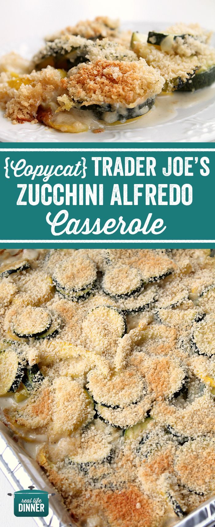 Creamy, Cheesy {Copycat} Trader Joe's Zucchini Alfredo Casserole.