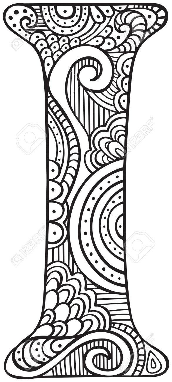 Stock Photo Font Patterned 2 Lettering Quilling Letters