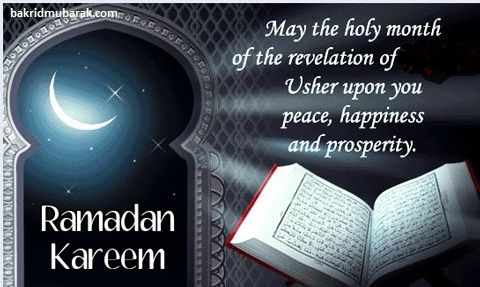 Ramzan Ramadan Wishes Quotes