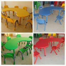 Kleurrijke baby meubels kinderen plastic maan tafel kleuterschool meubelen(China (Mainland))