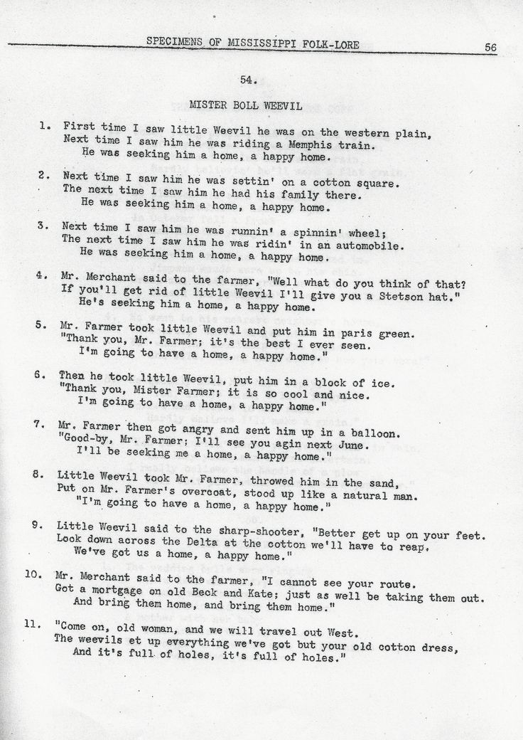 Lyric lyrics to goodnight irene : 43 best Lead Belly images on Pinterest | Lead belly, Blues and ...