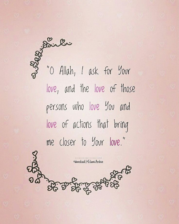 """Almighty Allah said (what means): """"Say (O Muhammad): """"if you (really) love Allah then follow me (i.e. accept Islamic monotheism, follow the Quran and Sunnah), Allah will love you and forgive you your sins. And Allah is Oft-Forgiving, Most Merciful."""" (3:31)"""