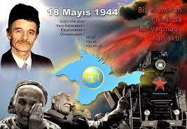 KIRIM SÜRGÜNÜN 71.ANMA GÜNÜ Acılar bugünde aynı. Bu gün de Rus işgali sürüyor. Kalbimiz Kırım'la birlikte...