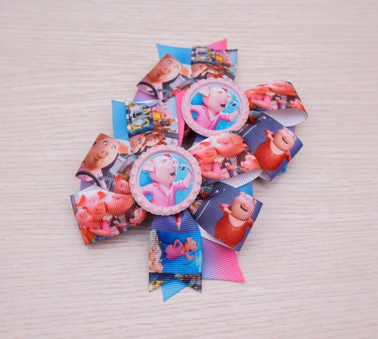 SING Movie Rosita Pinwheel Bows - Sing Birthday Party Dress - Sing Shirt - Sing Favors - Rosita SING Movie - Gunter - Pigtail SING Bows by CuteBowsByMariia on Etsy https://www.etsy.com/listing/526870960/sing-movie-rosita-pinwheel-bows-sing