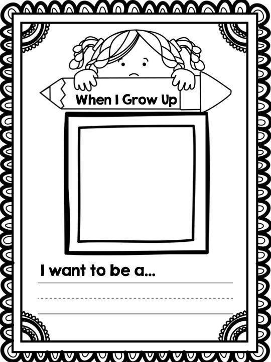 This page is included in our Kindergarten Memory / Scrapbook! Your students will enjoy writing and drawing or gluing pictures of their favorite Kindergarten grade memories!