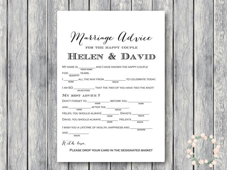 Marriage advice cards, Marriage advice cards, Wedding Mad Libs, Bridal Shower Mad Libs, Bridal Mad Libs, Mad lib advice cards WD01 TG00 TH00 by BrideandBows on Etsy https://www.etsy.com/listing/489450526/marriage-advice-cards-marriage-advice