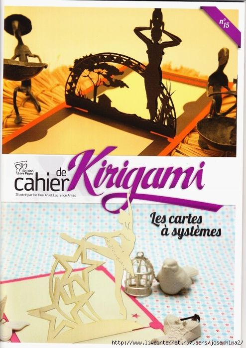 113501518_large_Cahier_Kirigami_n15.jpg (494×699)