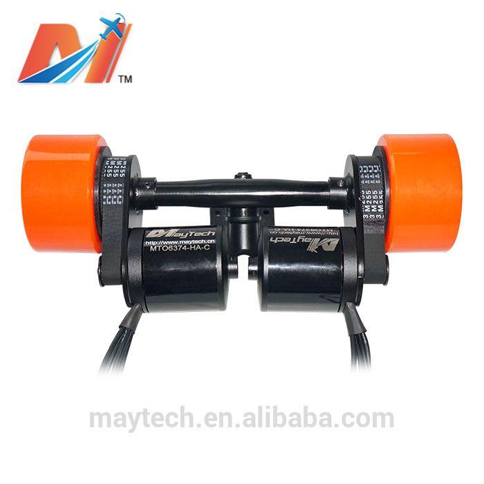 Maytech electric skateboard trucks dual motor truck with motor mounts electric longboard e-longboard truck