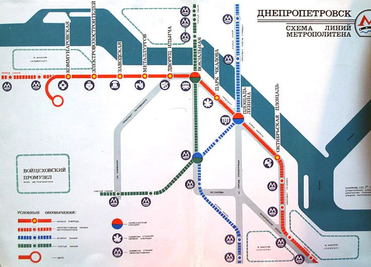 Dnipropetrovsk - Metro