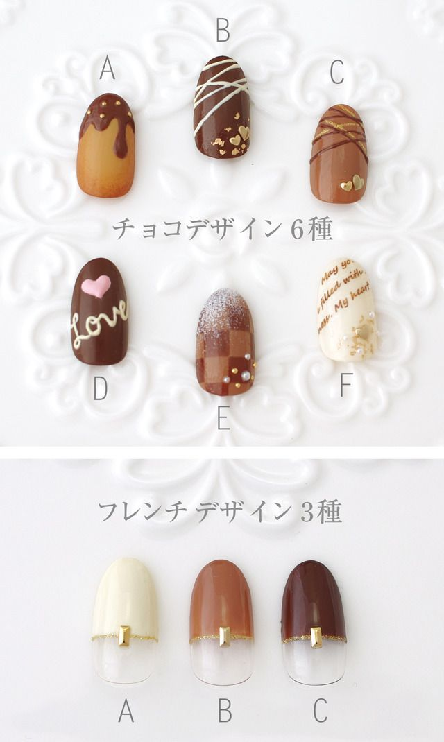 Chocolate nail art!! Love this idea! I wonder if it's actual chocolate...