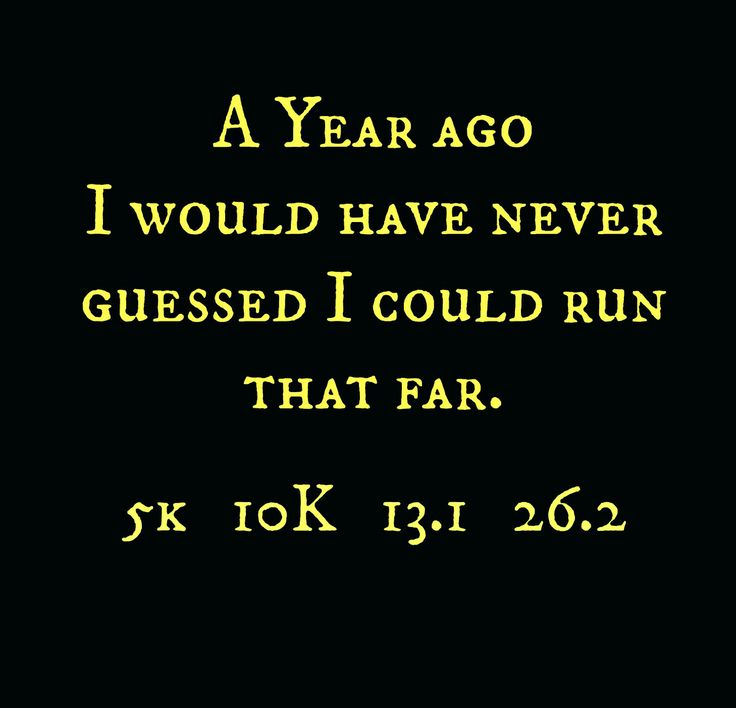 who knew. no interest in the 26.2 (tho i did say that about the 13.1)