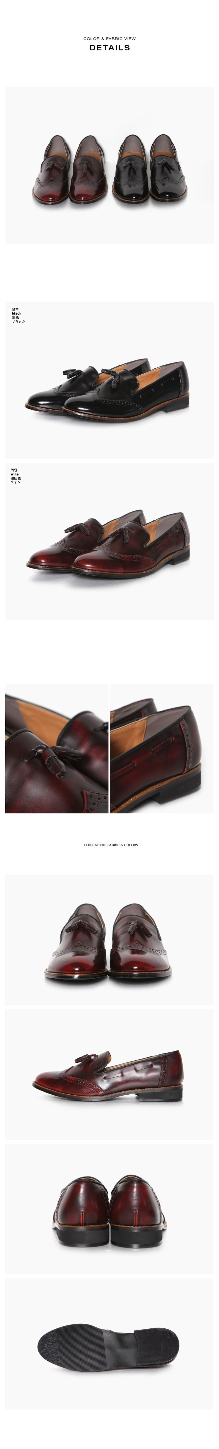 790クラシックタッセルローファーシューズ・全2色シューズ・靴ローファー通販 | メンズファッション 通販サイト【ディーホリックメンズ DHOLIC MEN'S】