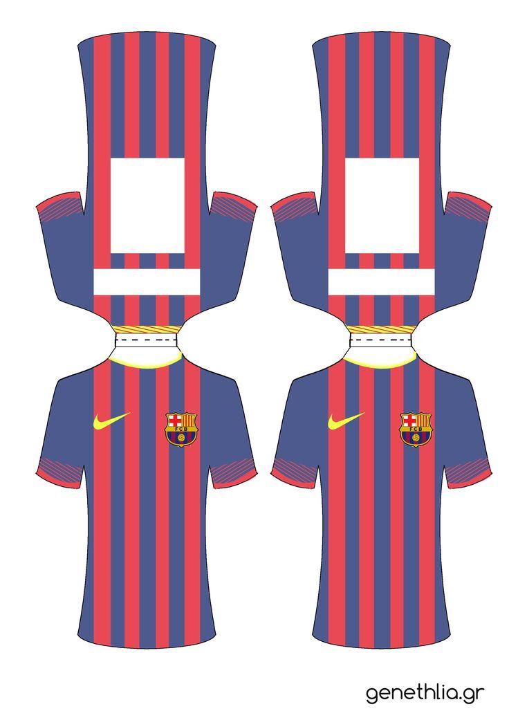 προσκληση για αγορια Μπαρτσελoνα - Freebie - Party Invitation for Boys - FC Barcelona