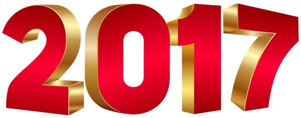 2017 Красное золото большие PNG прозрачного изображения