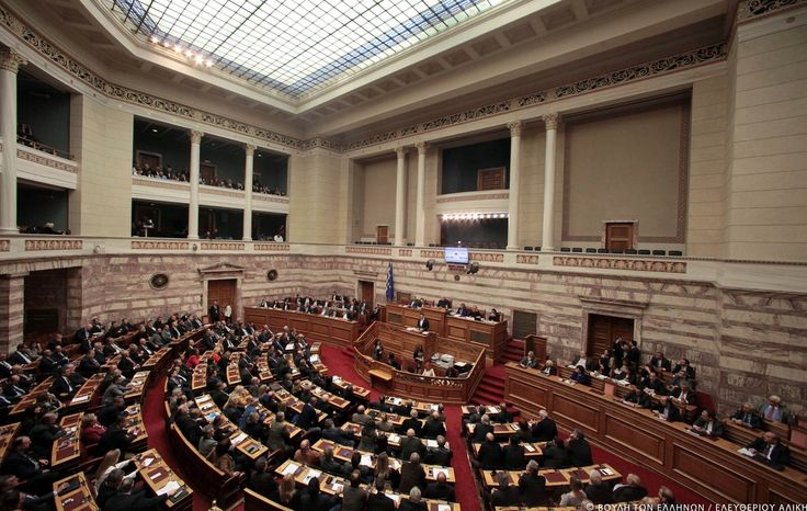 More Austerity for the Greeks: Parliament Approves Reforms.