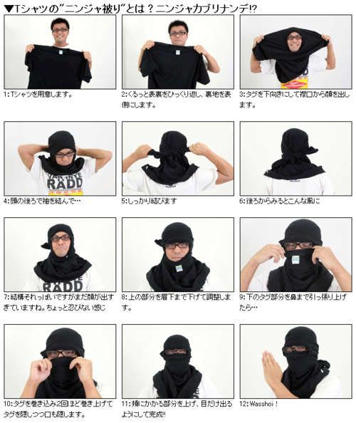 ninja mask t shirt | Camouflaging Assassin Attire - Stealthily Convert Your Shirt into a ...