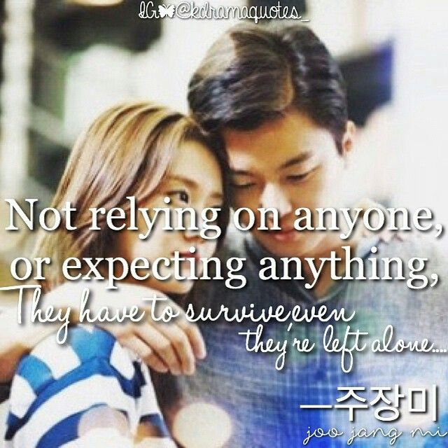 Marriage not dating korean quotes