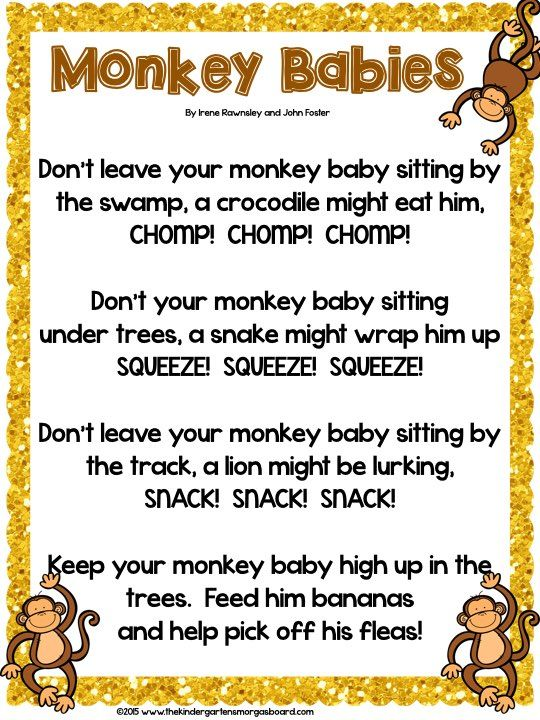 Monkey poem!  Monkey babies poem.  Poem about monkeys!